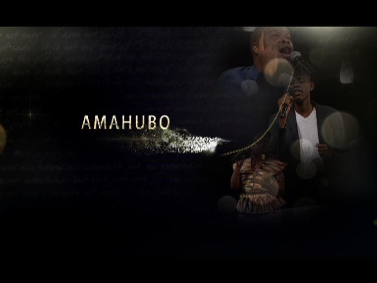 Amahubo